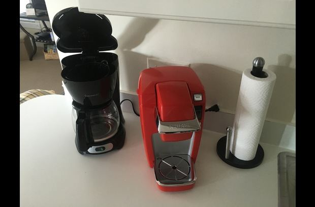 Updated 2016 photo of new Keurig Machine